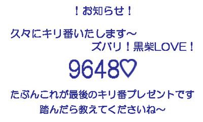 96480