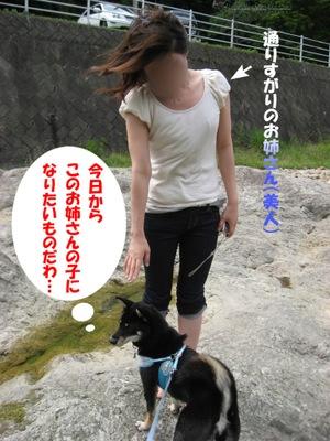Photo_839
